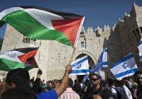 Великобритания: Иерусалим должен стать совместной столицей Израиля и Палестины