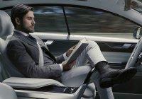Автомобили будут читать мысли водителей (ВИДЕО)