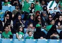 Женщин в Саудовской Аравии впервые пустят на футбол