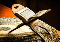 Метод Ханафитов при использовании хадисов разряда «Ахад»