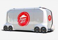 В США пиццу будут доставлять беспилотники