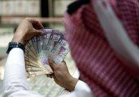 Власти компенсируют жителям Саудовской Аравии растущую стоимость жизни