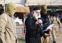 В Ираке палача ИГИЛ освободили за взятку