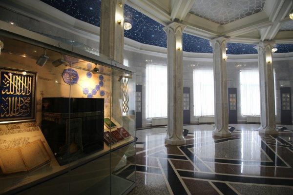 Музея исламской культуры