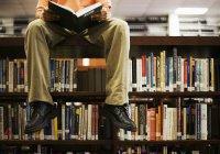 В Латвии библиотекарей обязали следить за читателями, интересующимися исламом