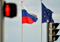 Глава МИД Австралии: санкции Запада против России не сработали