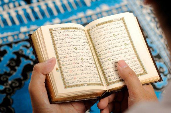 В Узбекистане определят лучших чтецов Корана в мире.