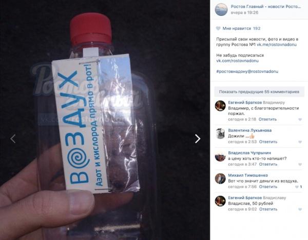 Фото одного экземпляра появилось в группе в соцсети «ВКонтакте»