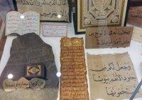 В Медине открылся музей исламской цивилизации