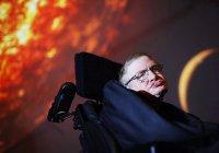 Стивен Хокинг уверен, что Земля превратится в ад