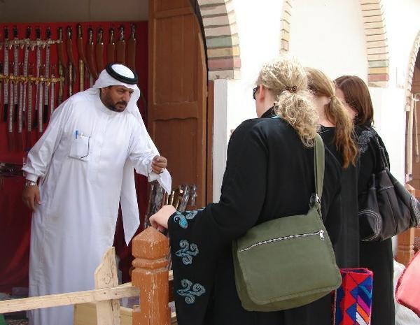 Саудовская Аравия нацелилась на развитие индустрии туризма.
