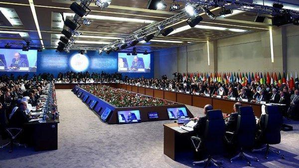 Конференция ОИС в Иране стартует 15 января.