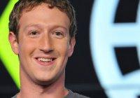 Цукерберг предсказал большие перемены в Facebook