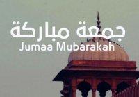 АльхамдулилЛях, сегодня пятница!