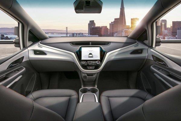 В нем будут соединены сразу 4 поколения автономных транспортных средств