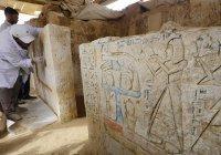 В Египте нашли «канцелярию» фараонов
