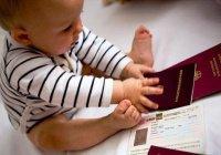 В Казахстане новорожденных начали регистрировать через SMS
