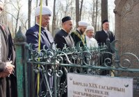 Мусульмане Татарстана почтят память Марджани