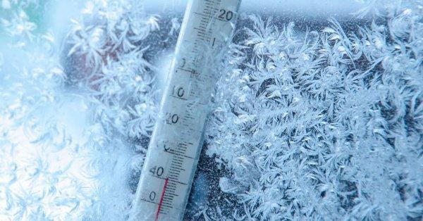 В отдельных районах региона минувшей ночью температура опустилась до 60 градусов ниже нуля