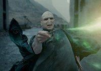 Фанаты Гарри Поттера создали фильм о Волан-де-Морте (ВИДЕО)