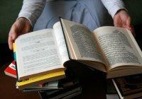 СМР: азы исламского образования необходимо получать в России
