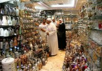 В Мекке запретили продавать сувениры с изображением исламских святынь