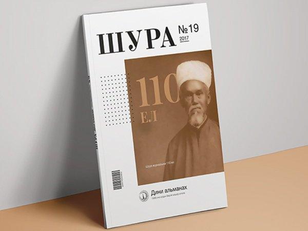 Богословскому альманаху