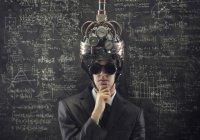 Нейросети научились читать человеческие мысли (ВИДЕО)
