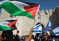 Палестина назвала условие признания Израиля
