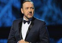 В расизме обвинили голливудского актера Кевина Спейси