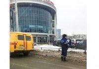 В Казани из-за сообщения о бомбе эвакуируют ТЦ «Сувар-плаза»