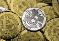 Нацбанк Таджикистана назвал криптовалюты орудием террористов