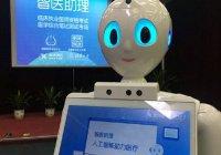 Первый робот-врач начал принимать пациентов в Китае