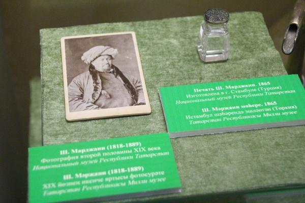 Что ждет посетителей выставки «Шигабутдин Марджани и его наследие»?