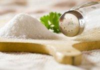 Ученые назвали главную опасность соли
