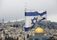 Социологи узнали отношение россиян к признанию США Иерусалима столицей Израиля
