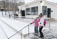 Каток на «Черном озере» станет территорией благотворительности
