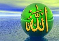 3 вещи, которые получат те, кто подчиняется воле Всевышнего