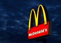 В 2025 году McDonald's перейдет на переработанные материалы
