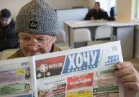 Минздрав: Работающие россияне начали жить дольше
