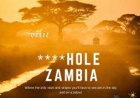 Замбия объявила себя «грязной дырой» вслед за Трампом