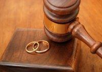 ЗАГС: в Татарстане распадается более половины браков