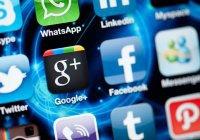 Эксперты узнали, сколько времени россияне проводят в соцсетях