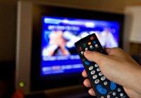 В Туркменистане запретили показывать по телевидению «харам»