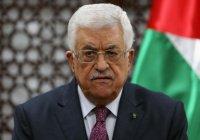 Махмуд Аббас пригрозил войной за Иерусалим