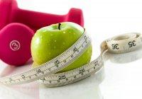Найден самый простой способ похудеть