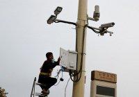 Китайских мусульман «обложили» камерами видеонаблюдения