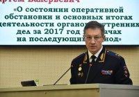 В МВД РТ заявили о полной ликвидации «Хизб ут-Тахрир» в Татарстане
