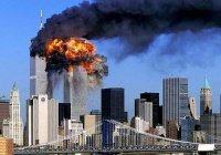 Саудовская Аравия потребовала от США отозвать обвинения в терактах 9/11