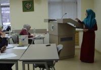 Бизнес по шариату: нюансы, правила и требования